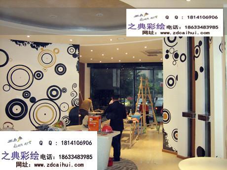 售房部手绘墙画采用简洁的圆形气泡装饰与黑色和土