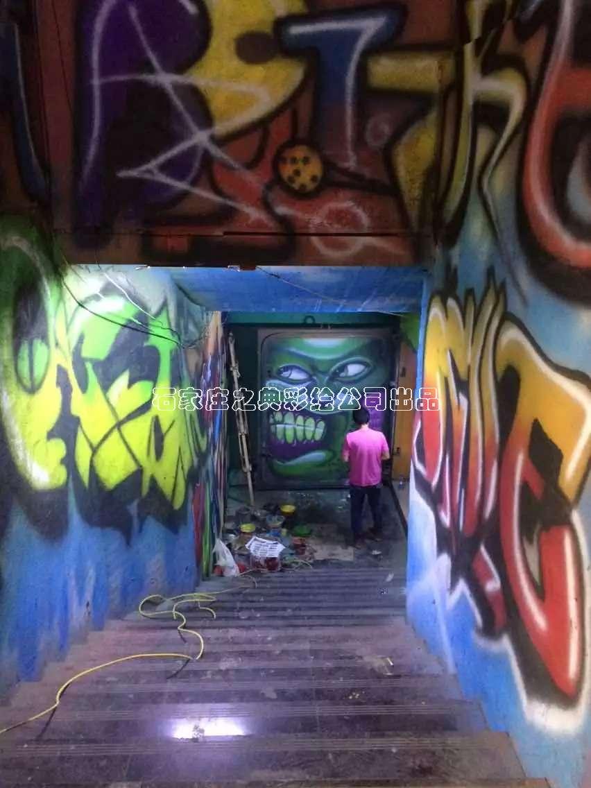 颐高游艺厅墙体涂鸦彩绘