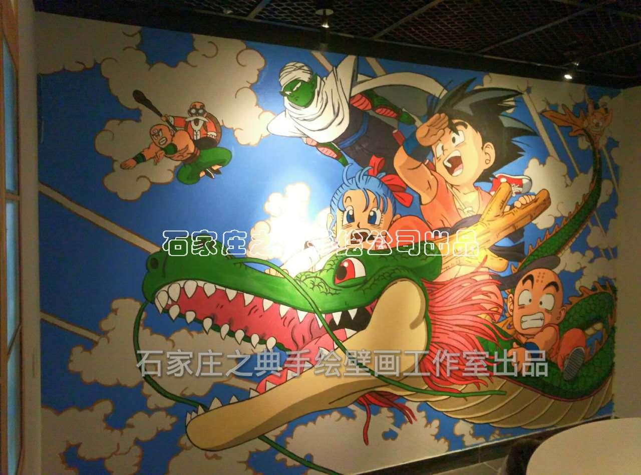 呲咪呲咪火锅店主题墙体彩绘壁画