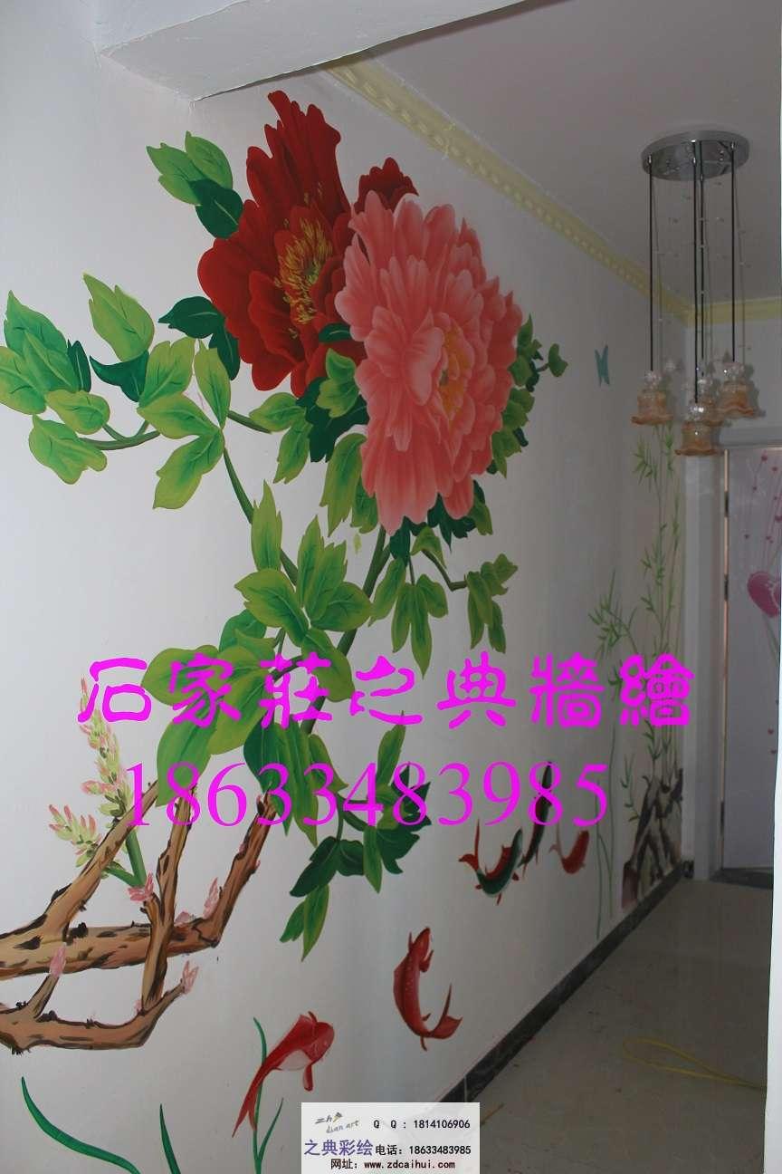 手绘墙画-牡丹,墙体彩绘牡丹-之典彩绘