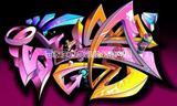 街头字母涂鸦,3d涂鸦墙画-之典彩绘