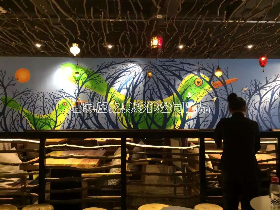 火锅店墙体彩绘|主题餐厅手绘|石家庄之典彩绘公司