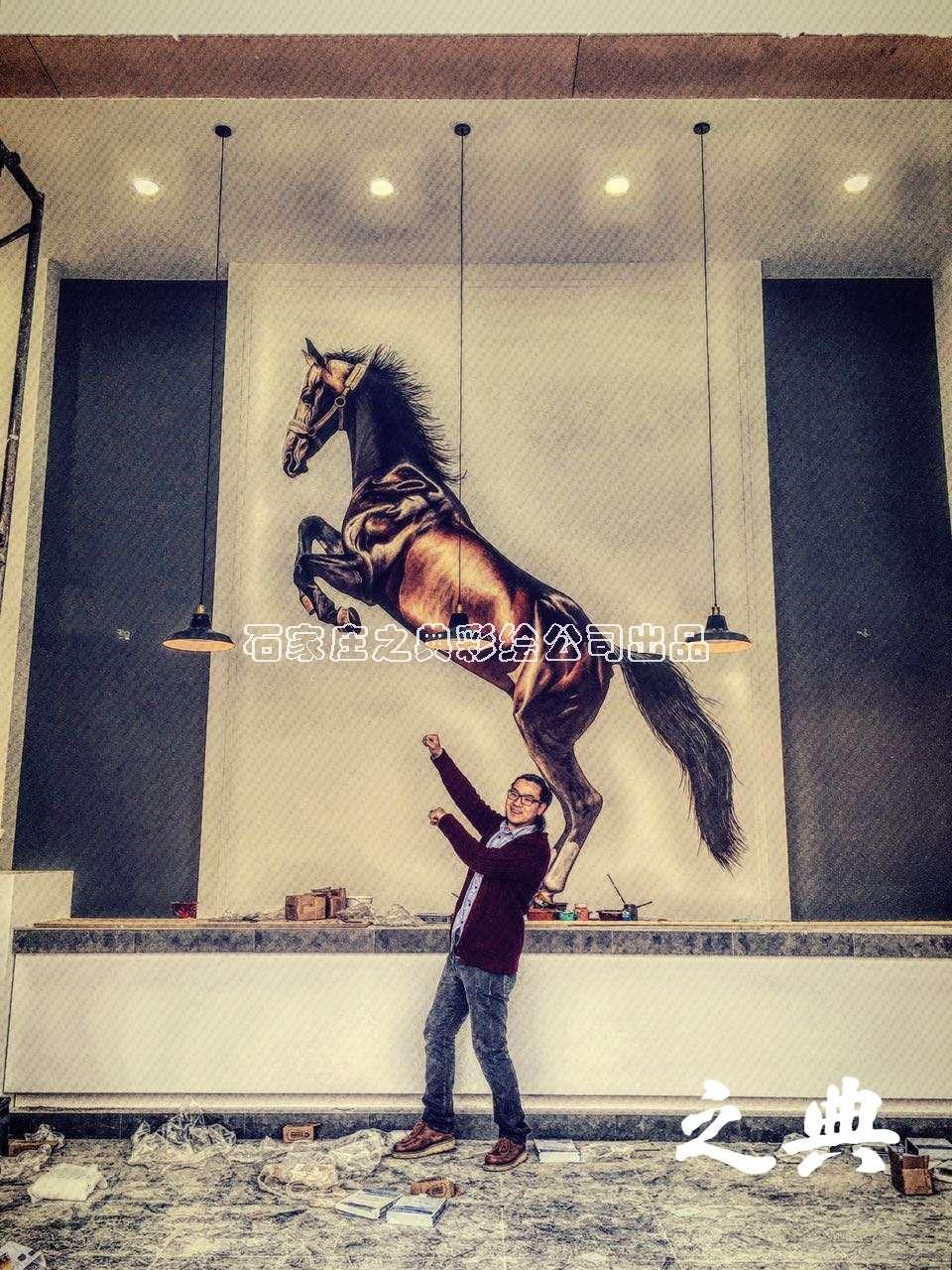 煤机街马术俱乐部形象墙壁画