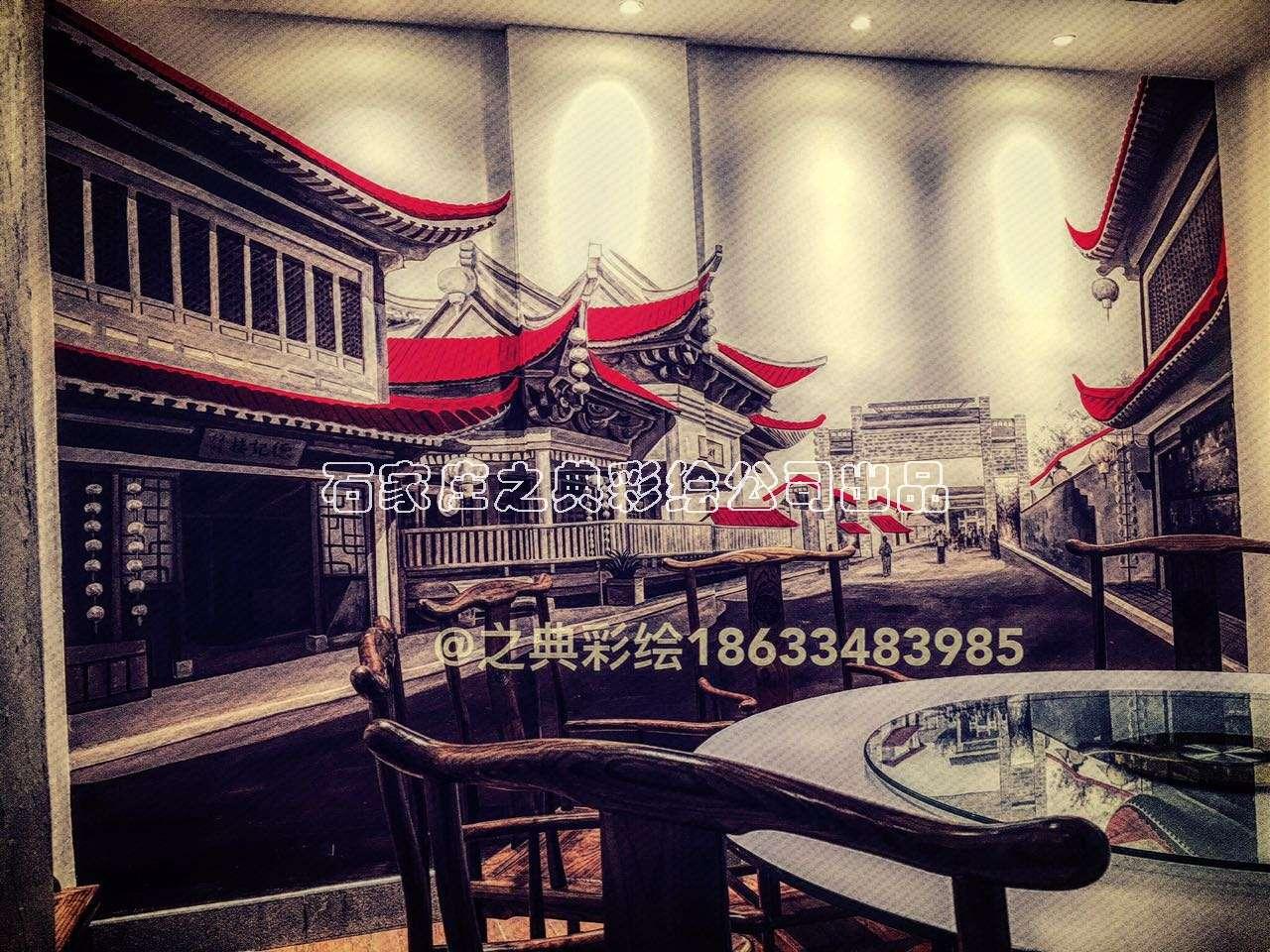 厦门德记楼老北京文化墙体彩绘壁画--之典彩绘出品