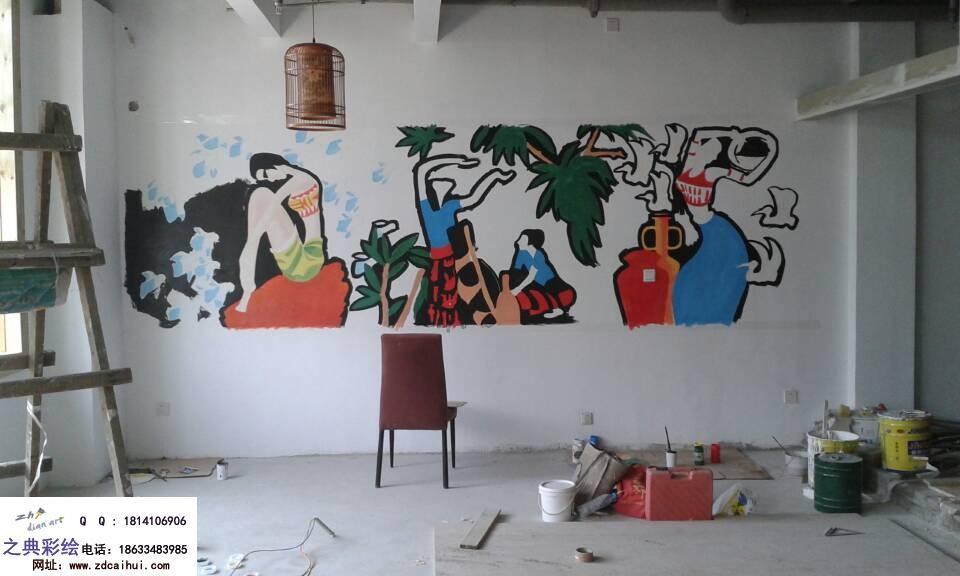 饭店墙面手绘图片简易