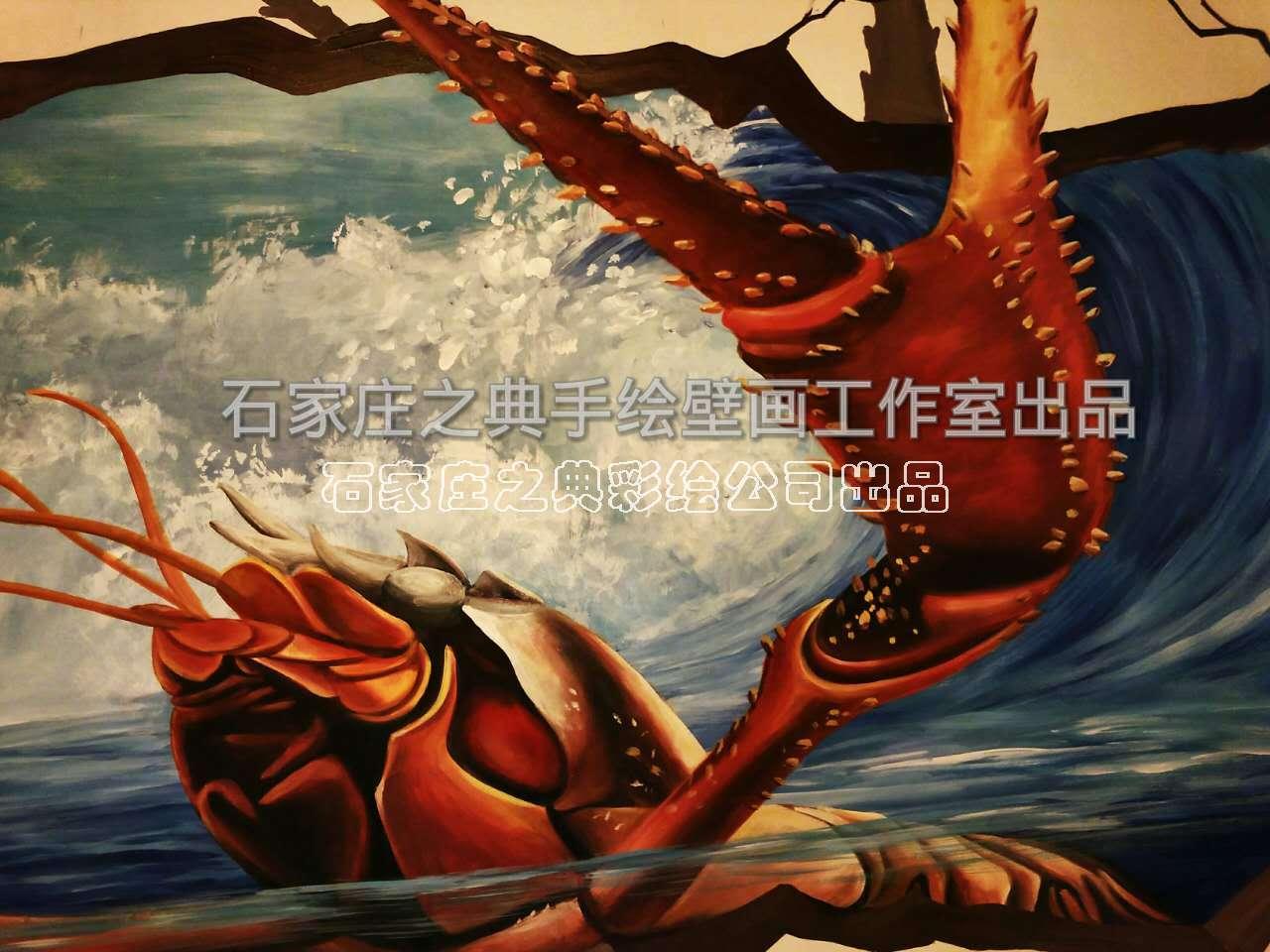 麻辣小龙虾3d立体画