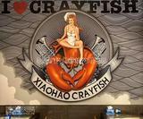 小龙虾墙绘