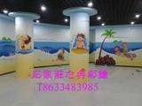 天山海世界亲子乐园卡通墙体彩绘墙画