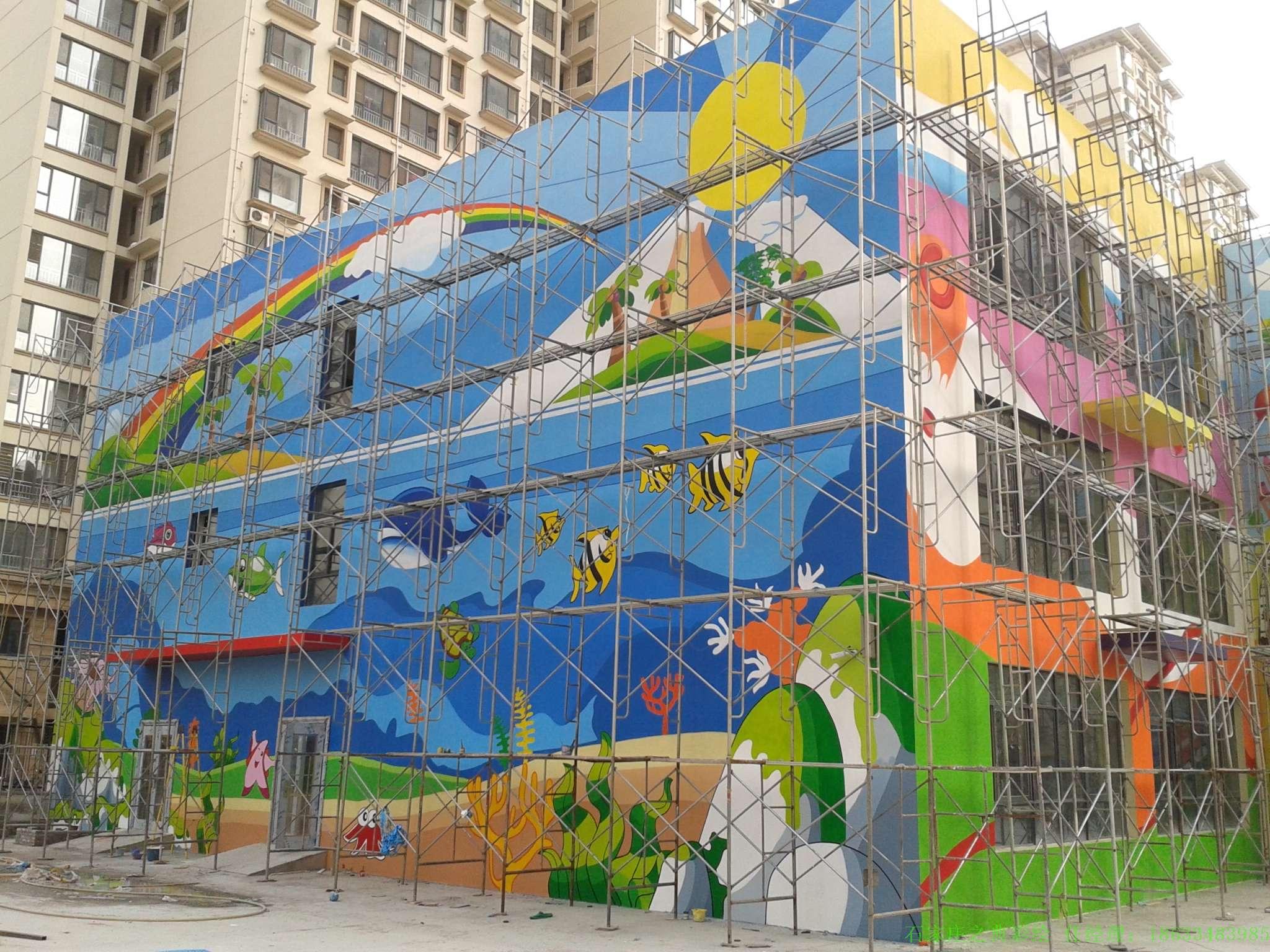 石家庄之典3d墙体彩绘【手绘墙】