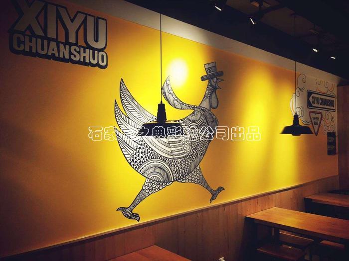 西域传说Vi设计手绘涂鸦,墙体手绘插画
